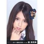 中古生写真(AKB48・SKE48) 奥真奈美/顔アップ/2011 福
