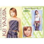 中古コレクションカード(ハロプロ) NO.257 : 保田圭/ノーマル/モーニング娘。 TRADING COLLECTION