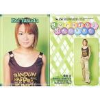 中古コレクションカード(ハロプロ) NO.258 : 保田圭/ノーマル/モーニング娘。 TRADING COLLECTION