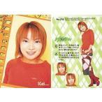 中古コレクションカード(ハロプロ) NO.259 : 保田圭/ノーマル/モーニング娘。 TRADING COLLECTION