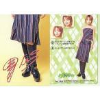 中古コレクションカード(ハロプロ) NO.260 : 保田圭/ノーマル/モーニング娘。 TRADING COLLECTION