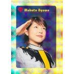 中古コレクションカード(ハロプロ) NO.346 : 小川麻