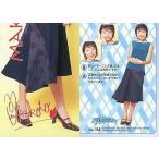 中古コレクションカード(ハロプロ) NO.350 : 小川麻