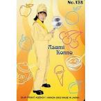 中古コレクションカード(ハロプロ) NO.138 : 紺野あ