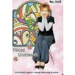 中古コレクションカード(ハロプロ) NO.148 : 吉澤ひ