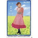 中古コレクションカード(ハロプロ) NO.156 : 保田圭/ノーマル/モーニング娘。P・Pカード パート2