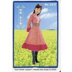中古コレクションカード(ハロプロ) NO.165 : 紺野あ