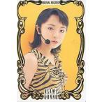 中古コレクションカード(ハロプロ) NO.12 : 紺野あさ