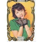 中古コレクションカード(ハロプロ) NO.13 : 小川麻琴
