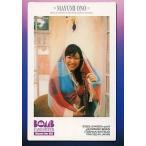 中古コレクションカード(女性) Mayumi Ono 088 : 小野真弓