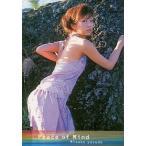 中古コレクションカード(女性) Misako Yasuda 060 : 安田美沙子/レギュラーカード/安田美沙子 トレーデ