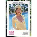 中古コレクションカード(女性) Misako Yasuda 085 : 安田美沙子/レギュラーカード/安田美沙子 トレーデ
