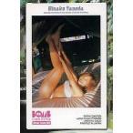 中古コレクションカード(女性) Misako Yasuda 090 : 安田美沙子/レギュラーカード/安田美沙子 トレーデ