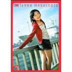 中古コレクションカード(女性) 336 : 橋本甜歌/雑誌「pure×2」Vol.34付録トレカ