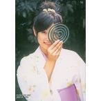 中古コレクションカード(女性) 71 : 外岡えりか