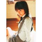 中古コレクションカード(女性) 25 : 遠藤舞