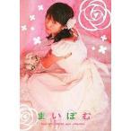 中古コレクションカード(女性) 49 : 遠藤舞