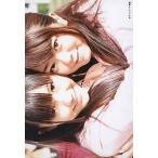 中古生写真(AKB48・SKE48) [AKB48][桜の木になろう]タワーレコード特典(渡辺・峯岸)