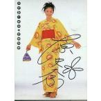 中古コレクションカード(女性) COSTUME PLAY 22 : 原史奈(箔押しサイン入り)/BOMB CARD 2001