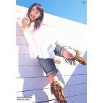 中古コレクションカード(女性) 55 : 加藤沙耶香/レギュラーカード/加藤沙耶香オフィシャルカードコレクション さやまるけ