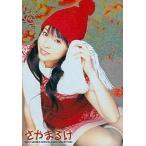 中古コレクションカード(女性) SP-1 : 加藤沙耶香/スペシャルカード(ホイル仕様)/加藤沙耶香オフィシャルカードコレクショ