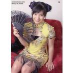 中古コレクションカード(女性) 38 : 長野せりな