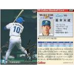 中古スポーツ 257 : 高木 大成(箔押しサイン入)