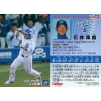 中古スポーツ 163 : 石井 琢朗
