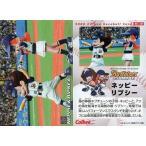 中古スポーツ M-12 : ネッピー&リプシー