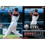 中古スポーツ HT-03 : 井口 資仁