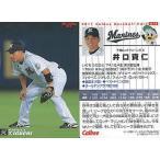 中古スポーツ 15 : 井口 資仁