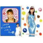 中古コレクションカード(ハロプロ) No.28 : 保田圭/sweet morning card III