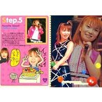 中古コレクションカード(ハロプロ) No.35 : 保田圭/sweet morning card III