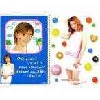 中古コレクションカード(ハロプロ) No.64 : 吉澤ひとみ/sweet morning card III