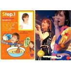 中古コレクションカード(ハロプロ) No.65 : 吉澤ひとみ/sweet morning card III