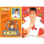 中古コレクションカード(ハロプロ) No.67 : 吉澤ひとみ/sweet morning card III