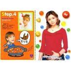 中古コレクションカード(ハロプロ) No.72 : 吉澤ひとみ/sweet morning card III