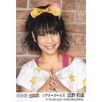 中古生写真(AKB48・SKE48) 近野莉菜/「RIVER」特典