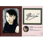 中古コレクションカード(ハロプロ) No.7 : 保田圭/sweet morning card