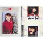 中古コレクションカード(ハロプロ) No.40 : 保田圭/sweet morning card