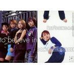 中古コレクションカード(ハロプロ) No.104 : 保田圭/sweet morning card