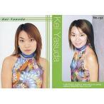 中古コレクションカード(ハロプロ) No.152 : 保田圭/モーニング娘。TRADING COLLECTION パート2