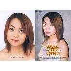 中古コレクションカード(ハロプロ) No.170 : 保田圭/モーニング娘。TRADING COLLECTION パート2