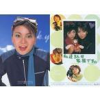 中古コレクションカード(ハロプロ) No.93 : 保田圭/sweet morning card II