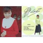 中古コレクションカード(ハロプロ) No.95 : 保田圭/sweet morning card II