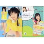 中古コレクションカード(ハロプロ) No.120 : 亀井絵里/sweet morning card IV