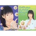 中古コレクションカード(ハロプロ) No.121 : 亀井絵里/sweet morning card IV