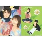 中古コレクションカード(ハロプロ) No.149 : モーニ