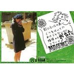 中古コレクションカード(女性) meg084 : 奥菜恵/SNAP3
