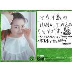 中古コレクションカード(女性) meg092 : 奥菜恵/SNAP11